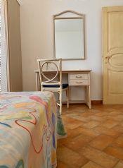 Appartamento Sera e Mattino A